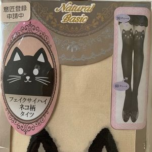 Cat Motif Hosiery tights NWT